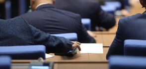 От ГЕРБ предлагат да има прокурор, който да разследва главния