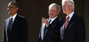 Обама, Буш и Клинтън ще се ваксинират пред тв камери