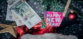 Всеки втори вади спестяванията си за Коледа