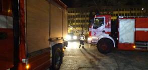 Климатик горя в болница в Благоевград (СНИМКИ)