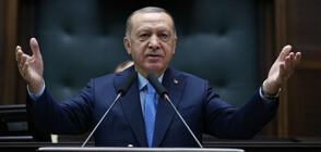 Ердоган: Правителството е решено да защитава правата на жените