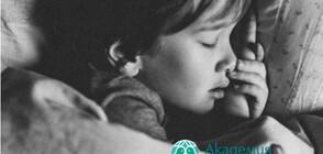 Дистанционното обучение, електронните устройства и здравият сън на децата