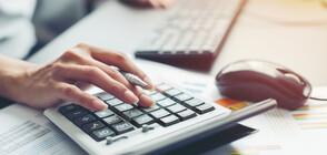 Нова схема за плащане на стари данъци