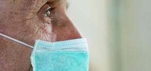 104-годишен ветеран пребори COVID-19 и отпразнува рожден ден (ВИДЕО+СНИМКИ)