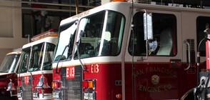 ПЪРВАТА В СВЕТА: Плаваща пожарна станция отвори врати в Сан Франциско (ВИДЕО+СНИМКИ)