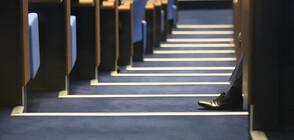 Седмицата на депутатите завърши със скандал в полупразна зала