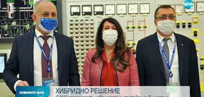 ХИБРИДНО РЕШЕНИЕ: САЩ предлага ново партньорство на България
