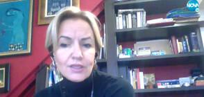 Гергана Паси: Най-добрата новина за тази година е откриването на ваксината срещу COVID-19