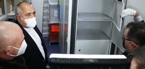 Борисов посети Центъра по заразни и паразитни болести