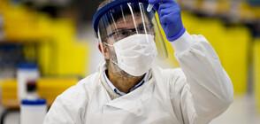 Ново лекарство против грип спира COVID-19