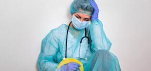 Медици работят над 40 часа в болницата в Пазарджик