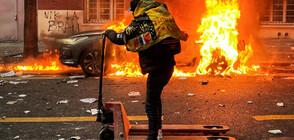 СБЛЪСЪЦИ В ПАРИЖ: Счупени сгради и подпалени автомобили (ВИДЕО+СНИМКИ)