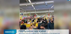 ПРЕДИ ПРАЗНИЦИТЕ: Препълнени магазини и липса на дистанция (ВИДЕО)