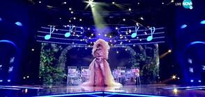 """Булката от """"Маскираният певец"""" излязла на сцената часове, след като погребала баща си (ВИДЕО)"""
