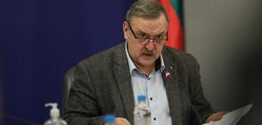 Кантарджиев: 8 българи са заразени с новия вариант на COVID-19