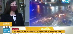 СЛЕД ЕКШЪНА В БУРГАС: Янко Йорданов остава за постоянно в ареста