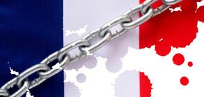 Французите без право да напускат домовете си след 20 часа включително и на 31 декември