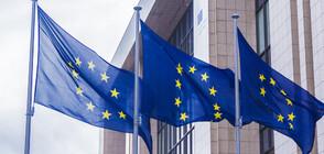 Лидерите на ЕС ще обсъдят ваксинирането в Европа