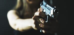 ОПИТ ЗА ГРАБЕЖ: Жена насочи пистолет срещу касиерка в магазин в София