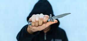 Намушкаха жена с нож в Шумен, задържан е внукът й