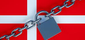 Mandatory online registration for people who enter Austria
