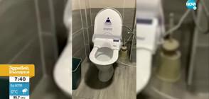 ИНОВАЦИЯ: Създадоха тоалетна срещу COVID-19