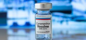 Москва отхлабва противоепидемичните мерки