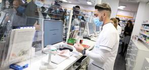 КРАЙ НА ХАРТИЕНИТЕ РЕЦЕПТИ: Аптеки предупреждават за възможен хаос