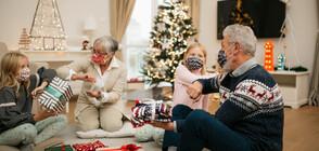 КОЛЕДАТА БЕЗОПАСНА: Как да празнуваме с близките си, без да се излагаме на риск?
