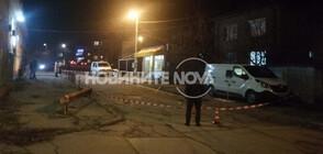 Продължава издирването на крадците от инкасото в Перник