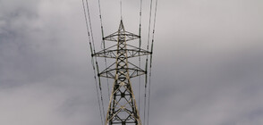 Срив на електросистемата в Европа заради пренатоварване