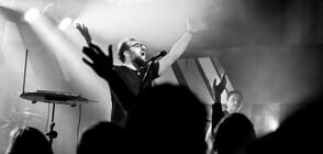 P.I.F. с концерти, посветени на Димо Стоянов