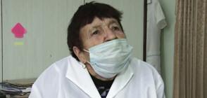 64 ГОДИНИ НА ПЪРВА ЛИНИЯ: Коя е най-старата медицинска сестра у нас