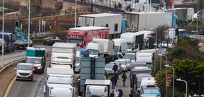 Арести след блокада на пътя за ферибота в Дувър (ВИДЕО)