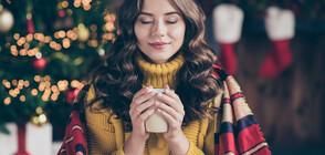 5 начина да се забавлявате дори да сте сами на Коледа