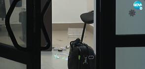 Продължава разследването на грабежа в офис на фирма за кредити