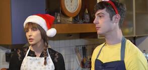 Празничната трапеза на Филип Буков и Неда Спасова (ВИДЕО)
