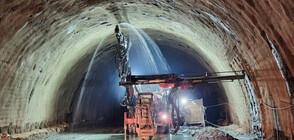 """Половината от строителните дейности на тунел """"Железница"""" вече са изпълнени (СНИМКИ)"""