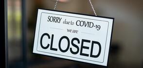 СЛЕД МАСОВИЯ БОЙ: Проверяват нарушил ли е мерките ресторантът в Пампорово