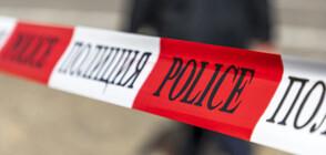 Откриха труп на прострелян полицай