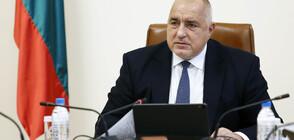 Борисов: Радев се чуди как да отмени изборите