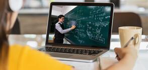 Пет варианта за продължаване на обучението за учениците от 5 до 12 клас
