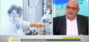 Брънзалов: Дори преболедувалите COVID-19 трябва да се ваксинират
