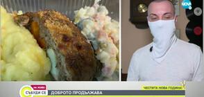 Ресторантьор от Костинброд помага на нуждаещите се