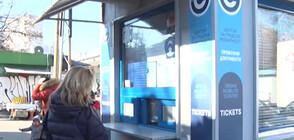 Отново глобяват нередовни пътници в градския транспорт в София