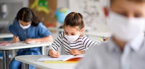 ОТНОВО НА УЧИЛИЩЕ И ГРАДИНА: Най-малките се връщат при строги мерки