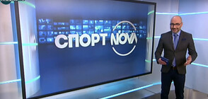 Спортни новини на NOVA NEWS (04.01.2021 - 14:00)