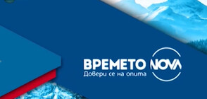 Прогноза за времето на NOVA NEWS (21.01.2021 - 22:00)