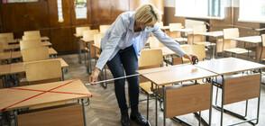 Обмислят редуване на присъствено и онлайн обучение за по-големите ученици (ВИДЕО)