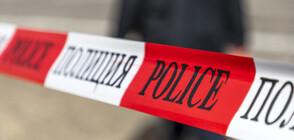 Откриха труп на възрастен мъж в Благоевград
